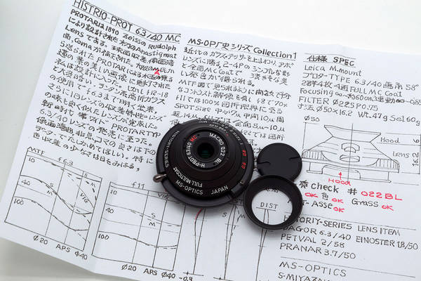 MS-Optics-Historica-Prot-40mm-f_6.3-lens-for-Leica-M-mount-by-Miyazaki5