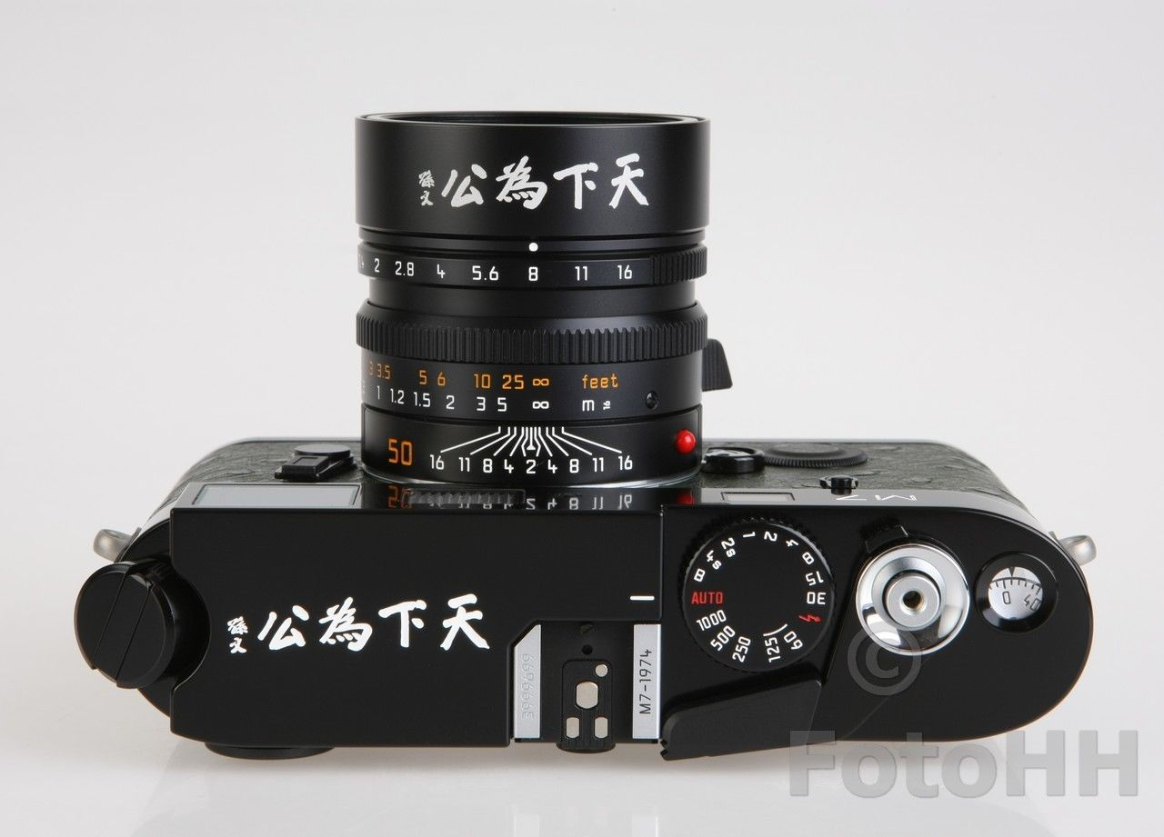 Leica-100th-anniversary-China-1911-Revolution-limited-edition-set1