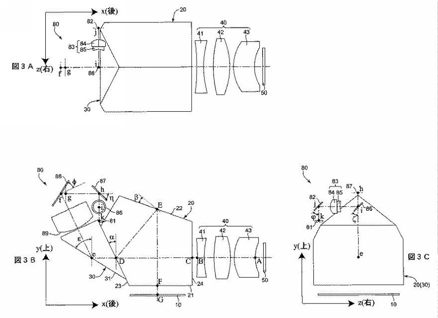 Ricoh-OVFEVF-switchable-hybrid-viewfinder-patent3