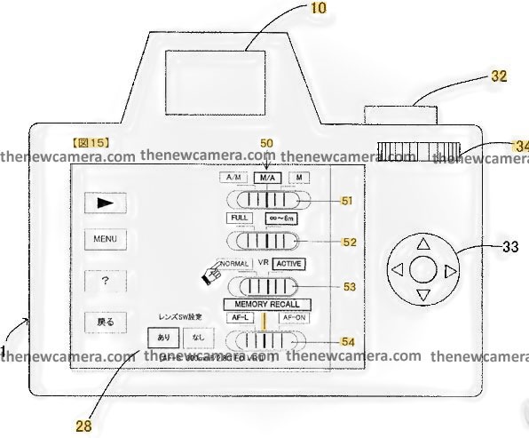 Nikon-back-display-patent-1