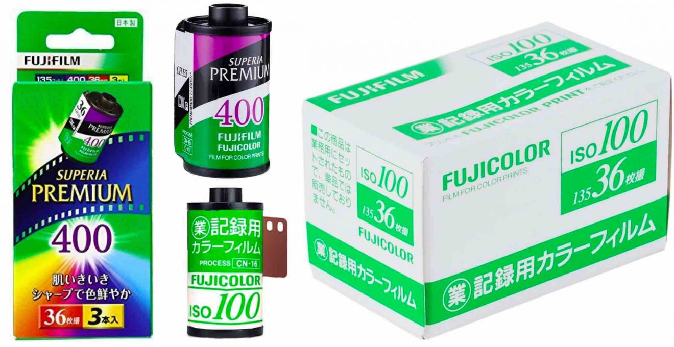 Fujifilm-Film-Discontinued-1-1320x680