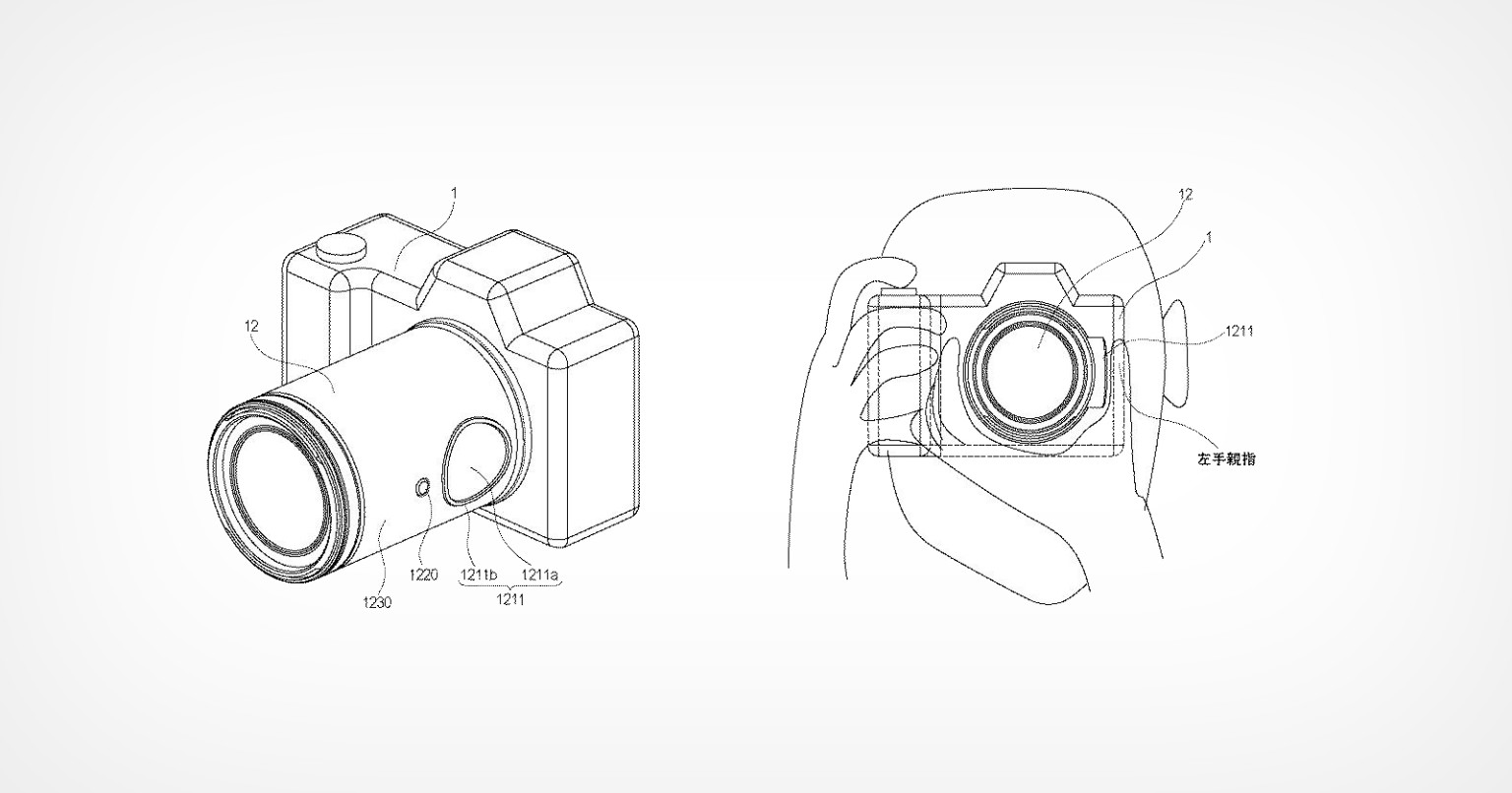 Canon-Patents-a-Lens-That-Replaces-the-Focus-Ring-with-a-Touchpad-1536x806